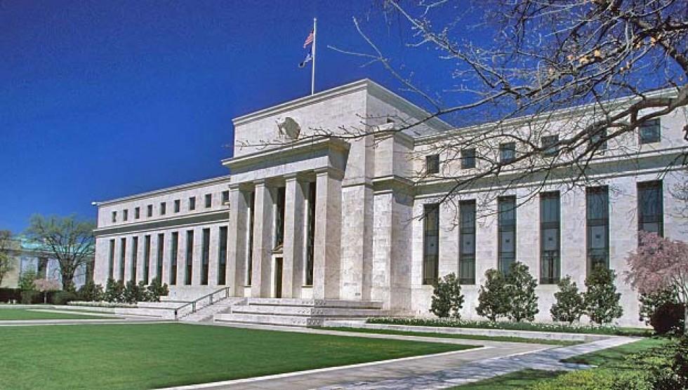 Федеральный резернвный банк