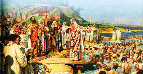 крещение руси фото картинки